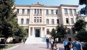 Καθηγητής στο Αριστοτέλειο βούτηξε 233.000 Ευρώ!!