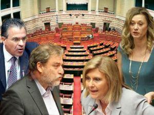 Οχετός ύβρεων η βουλή