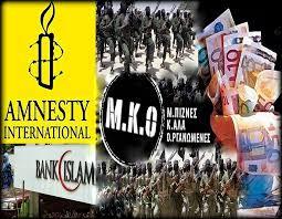 Χρηματοδότες της Διεθνής Αμνηστείας
