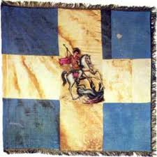Σημαία 1821