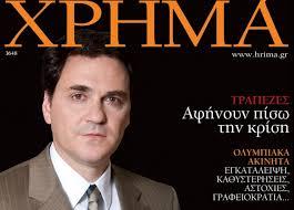 Άγγελος Φιλιππίδης