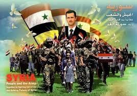Προέλαση του Συριακού στρατού