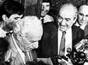 Κυβέρνηση ΚΚΕ στην Ελλάδα