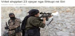 Αλβανός στη Συρία