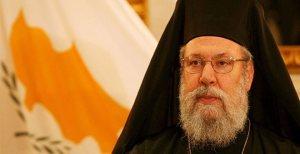 Αρχιεπίσκοπος Κύπρου: Φτιάχνω σχολεία κατά της ομοφυλοφιλίας